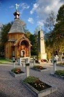 Kosakenkapelle